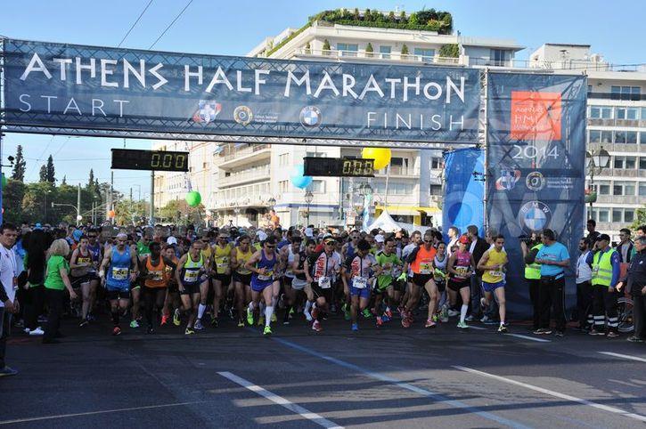 Αποτελέσματα 6ος Ημιμαραθώνιος Αθήνας 2017 – Athens Half Marathon 2017