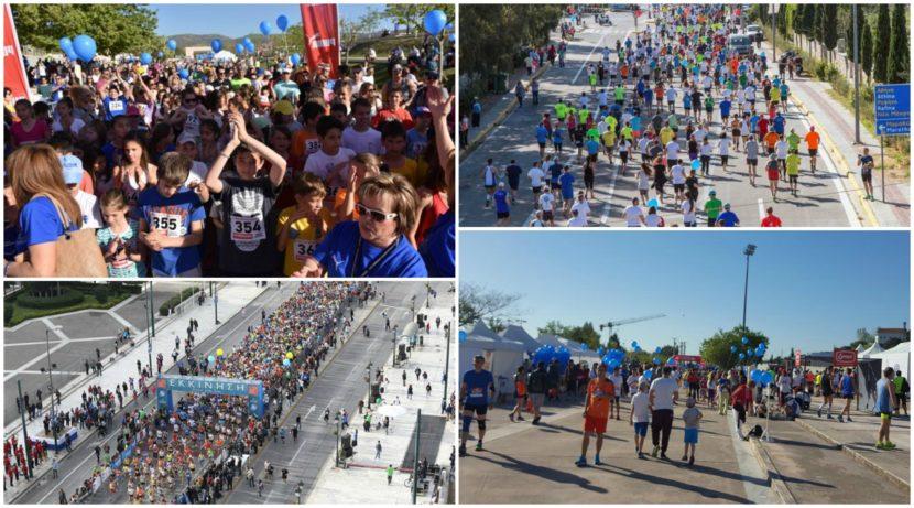 4ος Αυθεντικός Κλασσικός Ημιμαραθώνιος Μαραθώνας – 23 Απριλίου | Αθήνα
