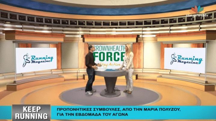 Keep Running στο Web TV του Star Channel   03.3