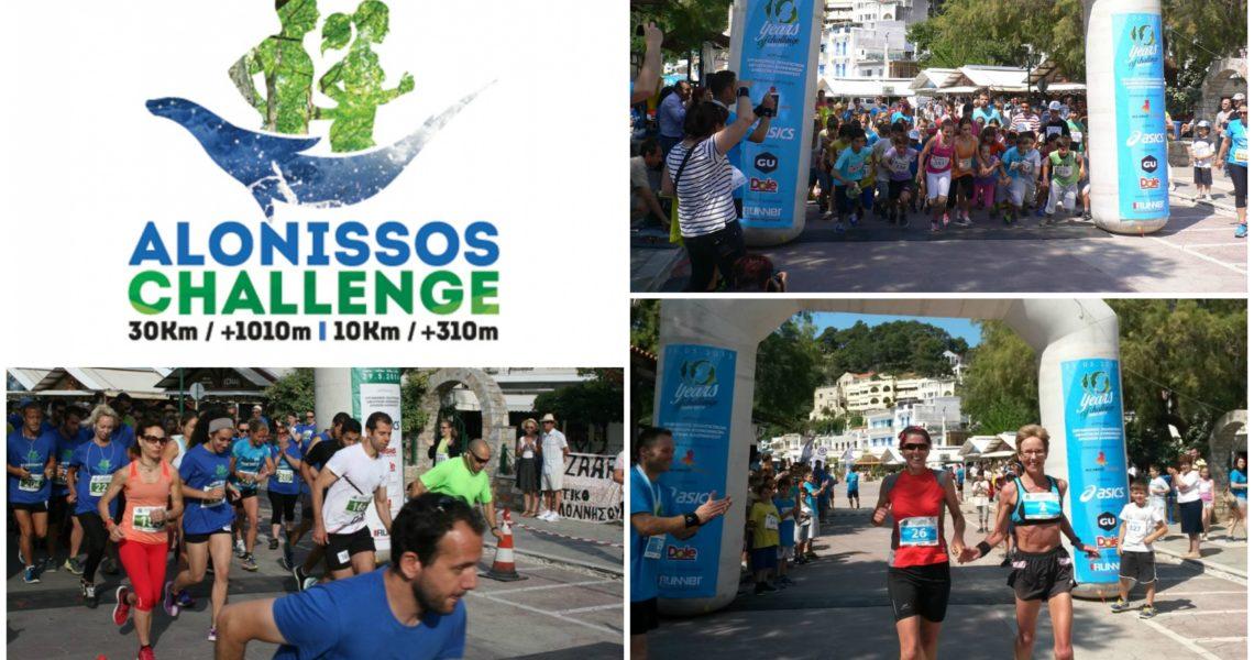 Alonissos Challenge 2017 – 4 Ιουνίου | Αλόννησος