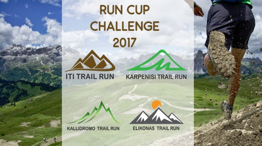 Kallidromo Trail Run