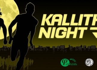 kallithea night run