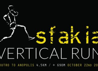 sfakia vertical run front