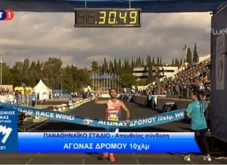 10km nikitis athens marathon