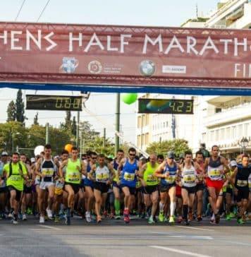athens half marathon 2018