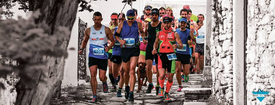 naxos trail race