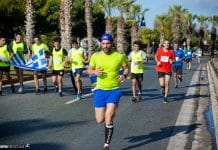 run the lake vouliagmenis 2017