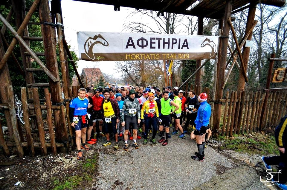 xortiatis trail run