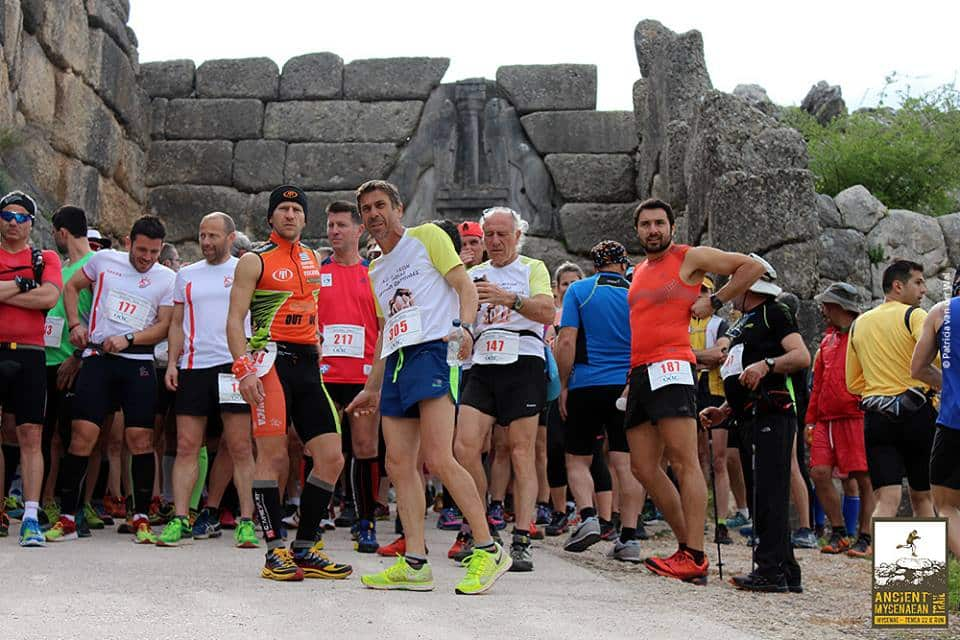 Ancient Mycenaean Trail Run
