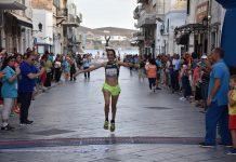 syros run