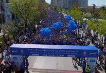 marathonios thessalonikis results