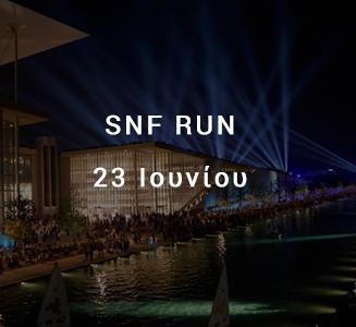 snfc run
