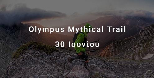 olympus trail