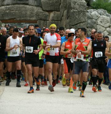 Running Magazine - Ηλεκτρονικό Περιοδικό για το τρέξιμο και το δρομέα 886602ff25d